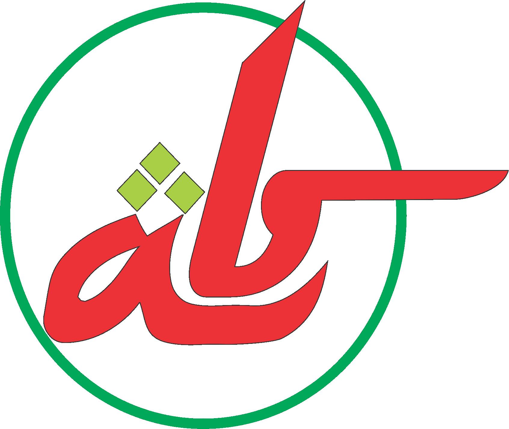 Al Bayaan Cianjur